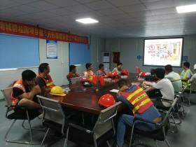 湾区国际新工人入场三级教育