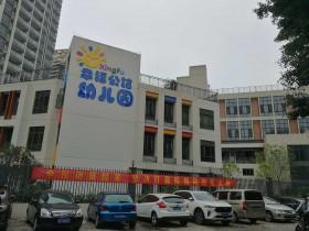 虎门壹中心商铺排油烟安装工程