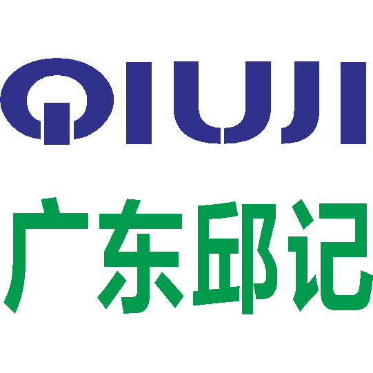 广东邱记空调建设有限公司